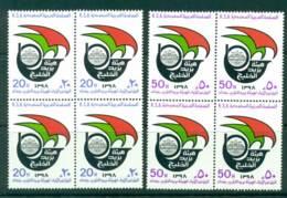 Saudi Arabia 1979 Gulf Postal Organisation Baghdad Block 4 MUH Lot26738 - Saudi Arabia