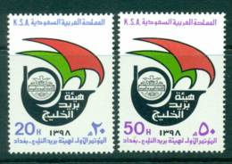 Saudi Arabia 1979 Gulf Postal Organisation Baghdad MUH Lot26735 - Saudi Arabia