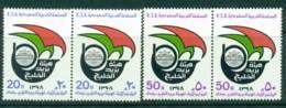 Saudi Arabia 1979 Gulf Postal Organisation Baghdad Pair MUH Lot26736 - Saudi Arabia