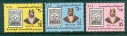 Saudi Arabia 1979 Stamp Anniv MUH Lot81546 - Saudi Arabia