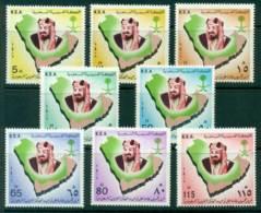 Saudi Arabia 1981 King Abdul Aziz MUH Lot26742 - Saudi Arabia
