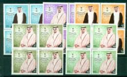 Saudi Arabia 1983 Installation Of Crown Prince Abdullah Blocks 4 MUH Lot26749 - Saudi Arabia