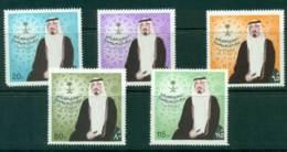 Saudi Arabia 1983 Installation Of Crown Prince Abdullah MUH Lot26746 - Saudi Arabia