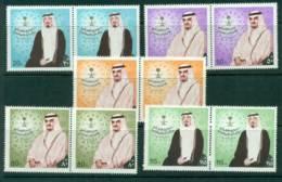 Saudi Arabia 1983 Installation Of Crown Prince Abdullah Pairs MUH Lot26747 - Saudi Arabia