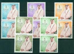 Saudi Arabia 1983 Installation Of Crown Prince Abdullah Pairs MUH Lot26748 - Saudi Arabia