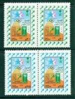 Saudi Arabia 1984 Soccer Olympic Team Pair MUH Lot26761 - Saudi Arabia
