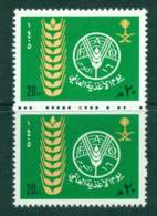Saudi Arabia 1984 World Food Day Pair MUH Lot26751 - Saudi Arabia