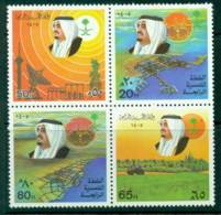 Saudi Arabia 1985 5 Year Plan Block 4 MUH Lot26771 - Saudi Arabia