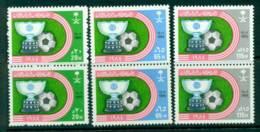 Saudi Arabia 1985 Asian Soccer Cup Pairs MUH Lot26780 - Saudi Arabia