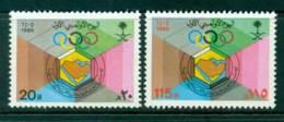 Saudi Arabia 1985 Gulf Olympics Day MUH Lot26756 - Saudi Arabia