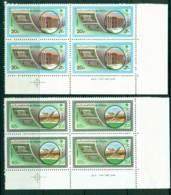 Saudi Arabia 1985 King Fahd Koran Publishing Centre Medina Block 4 MUH Lot26777 - Saudi Arabia
