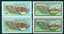Saudi Arabia 1985 King Fahd Koran Publishing Centre Medina Pair MUH Lot26776 - Saudi Arabia