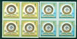 Saudi Arabia 1985 Koran Competition Blocks 4 MUH Lot26766 - Saudi Arabia