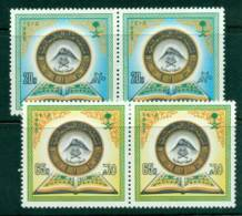 Saudi Arabia 1985 Koran Competition Pairs MUH Lot26764 - Saudi Arabia