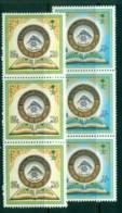 Saudi Arabia 1985 Koran Competition Strip 3 MUH Lot26765 - Saudi Arabia