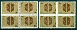 Saudi Arabia 1985 OPEC Block 4 MUH Lot26836 - Saudi Arabia