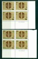 Saudi Arabia 1985 OPEC Imprint Block 4 MUH Lot26837 - Saudi Arabia