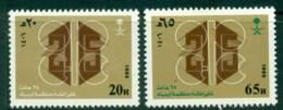 Saudi Arabia 1985 OPEC MUH Lot26834 - Saudi Arabia