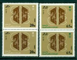 Saudi Arabia 1985 OPEC Pairs MUH Lot26835 - Saudi Arabia