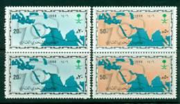 Saudi Arabia 1986 Maritime Cable Pairs MUH Lot26794 - Saudi Arabia