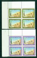 Saudi Arabia 1986 National Guard Housing Block 4 MUH Lot26798 - Saudi Arabia