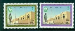Saudi Arabia 1986 National Guard Housing MUH Lot26796 - Saudi Arabia