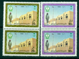 Saudi Arabia 1986 National Guard Housing Pairs MUH Lot26797 - Saudi Arabia
