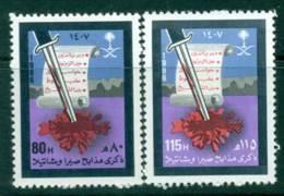 Saudi Arabia 1986 Palestine Refugee Massacre MUH Lot26829 - Saudi Arabia