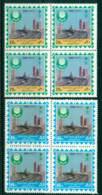 Saudi Arabia 1986 Riadh Municipality Block 4 MUH Lot26801 - Saudi Arabia