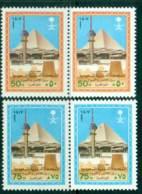 Saudi Arabia 1987 Cairo Exhibition Pair MUH Lot26806 - Saudi Arabia