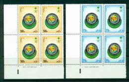 Saudi Arabia 1987 Gulf Co-Operation Imprint Block 4 MUH Lot26842 - Saudi Arabia