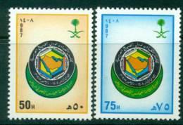 Saudi Arabia 1987 Gulf Co-Operation MUH Lot26839 - Saudi Arabia