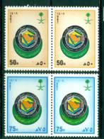 Saudi Arabia 1987 Gulf Co-Operation Pairs MUH Lot26840 - Saudi Arabia