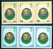 Saudi Arabia 1987 Gulf Co-Operation Strip 3 MUH Lot26841 - Saudi Arabia
