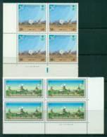Saudi Arabia 1987 King Fahd Telecom Block 4 MUH Lot26791 - Saudi Arabia
