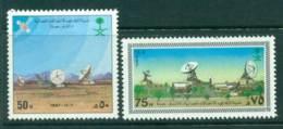 Saudi Arabia 1987 King Fahd Telecom MUH Lot26789 - Saudi Arabia