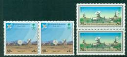 Saudi Arabia 1987 King Fahd Telecom Pairs MUH Lot26790 - Saudi Arabia