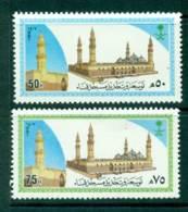 Saudi Arabia 1987 Quba Mosque MUH Lot26832 - Saudi Arabia