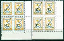 Saudi Arabia 1987 Regional Highways Inprint Blocks 4 MUH Lot26828 - Saudi Arabia