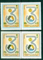 Saudi Arabia 1987 Regional Highways Pairs MUH Lot26827 - Saudi Arabia