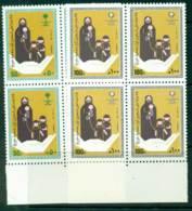 Saudi Arabia 1987 Social Welfare Blocks 4 MUH Lot26824 - Saudi Arabia