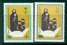 Saudi Arabia 1987 Social Welfare MUH Lot26822 - Saudi Arabia