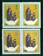 Saudi Arabia 1987 Social Welfare Pairs MUH Lot26823 - Saudi Arabia