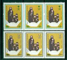 Saudi Arabia 1987 Social Welfare Strip 3 MUH Lot26825 - Saudi Arabia