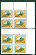 Saudi Arabia 1987 World Food Day Block 4 MUH Lot26818 - Saudi Arabia