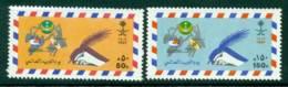 Saudi Arabia 1987 World Post Day MUH Lot26819 - Saudi Arabia