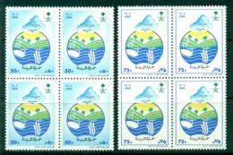 Saudi Arabia 1988 Environmental Protection Block 4 MUH Lot26855 - Saudi Arabia
