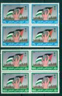 Saudi Arabia 1988 Palestinian Uprising Block 4 MUH Lot26852 - Saudi Arabia