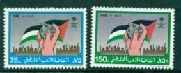 Saudi Arabia 1988 Palestinian Uprising MUH Lot26851 - Saudi Arabia