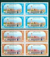 Saudi Arabia 1988 Pilgrimage To Mecca Block 4 MUH Lot26858 - Saudi Arabia
